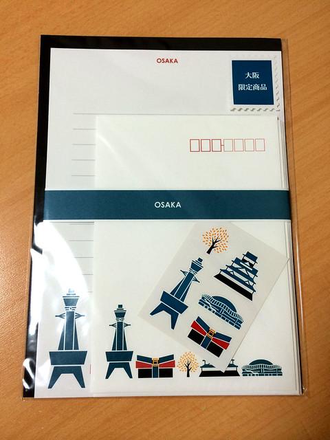 大阪中央郵便局限定レタセ1