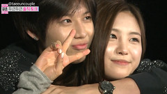 WGM TaEun Couple FULL