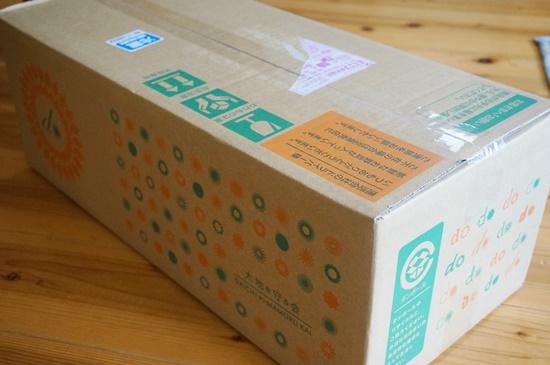 daichi-box2