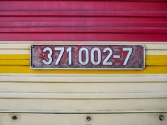 371 002-7 Numberplate České dráhy 27.07.09