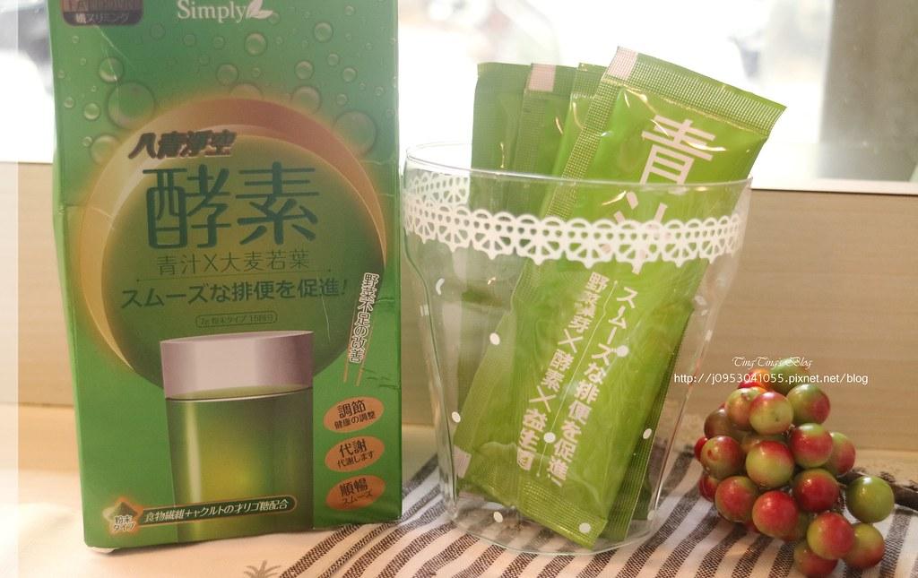 青汁酵素Simply八青淨空酵素粉 (1)