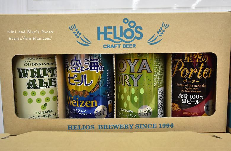 沖繩景點Helios 海利歐斯酒造32