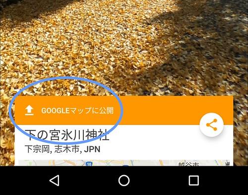 Screenshot_20161126-105308