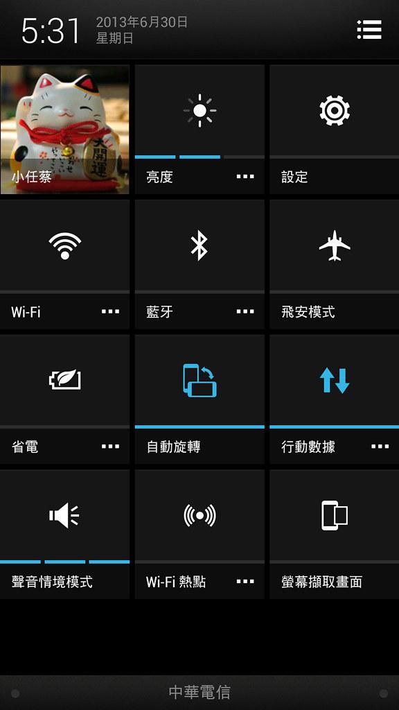 Screenshot_2013-06-30-05-31-06