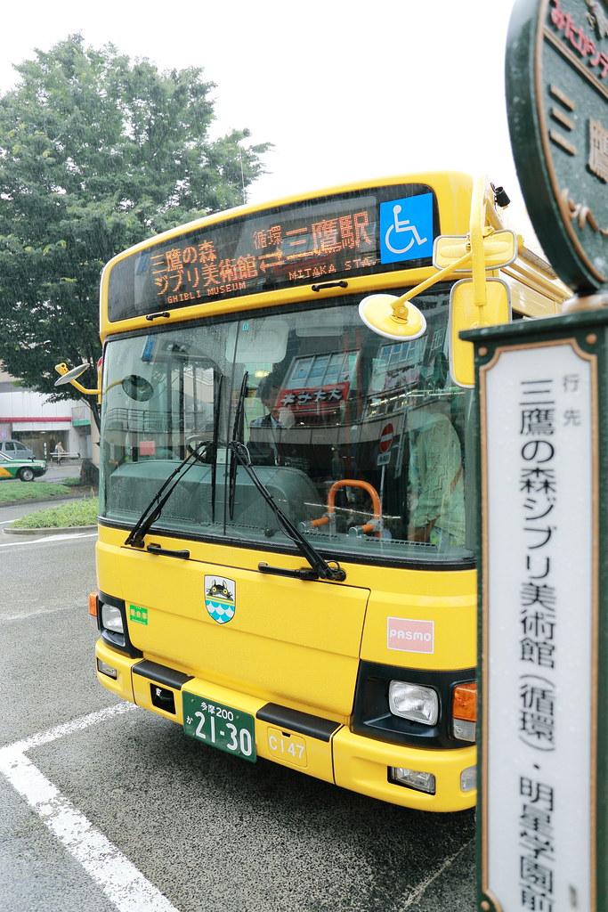 2013 Tokyo all_0394