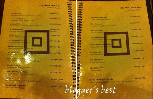 NHN menu8