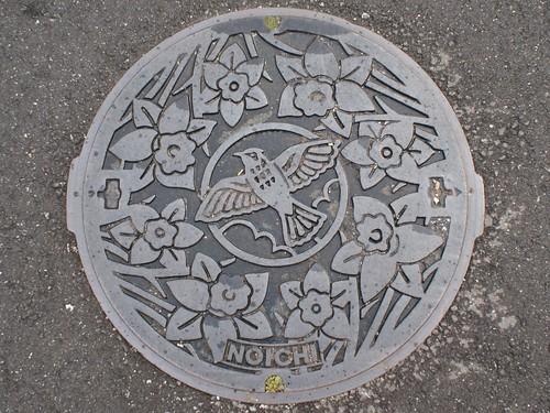 Noichi Kochi , manhole cover 2 (高知県香美郡野市町のマンホール2)