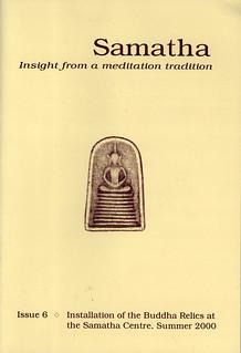 Samatha Journal, Issue 6