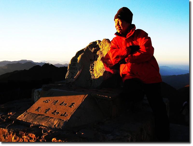 玉山主峰(elev. 3952 m) 1
