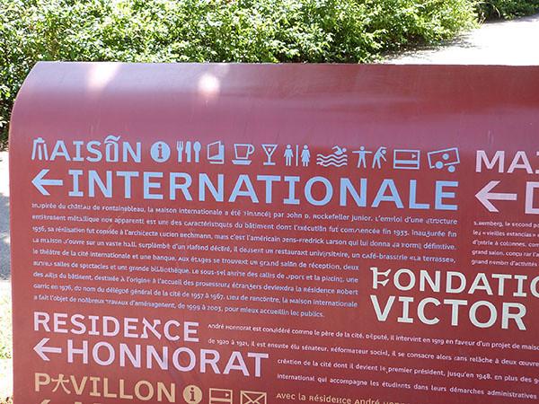 maison internationale