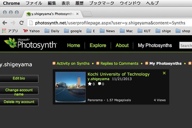 スクリーンショット 2013-11-21 8.53.14