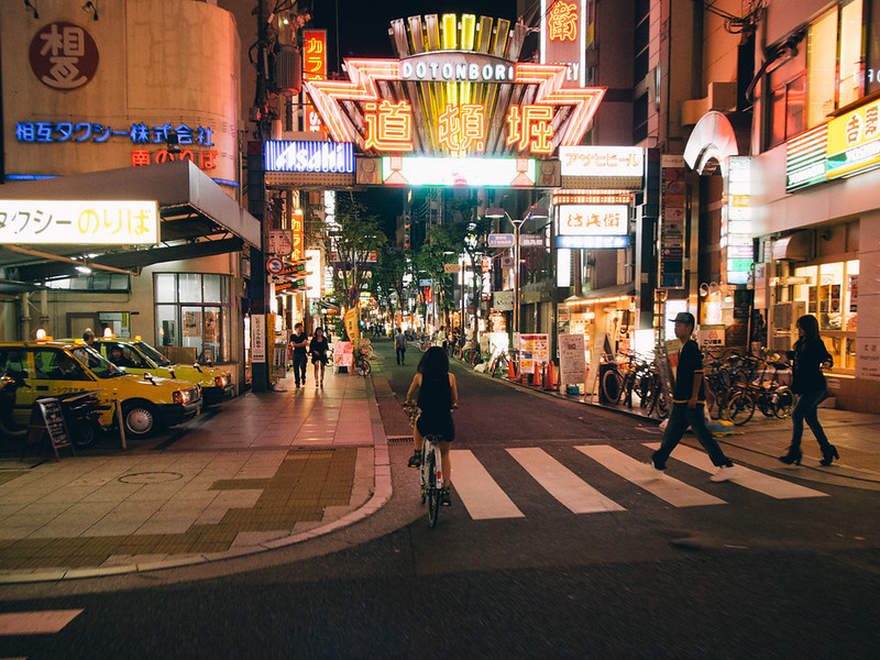 大阪漫遊 大阪單車遊記 大阪單車遊記 11003432063 12403677ee c