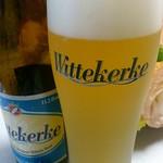 ベルギービール大好き!!ウィットケルケWittekerke