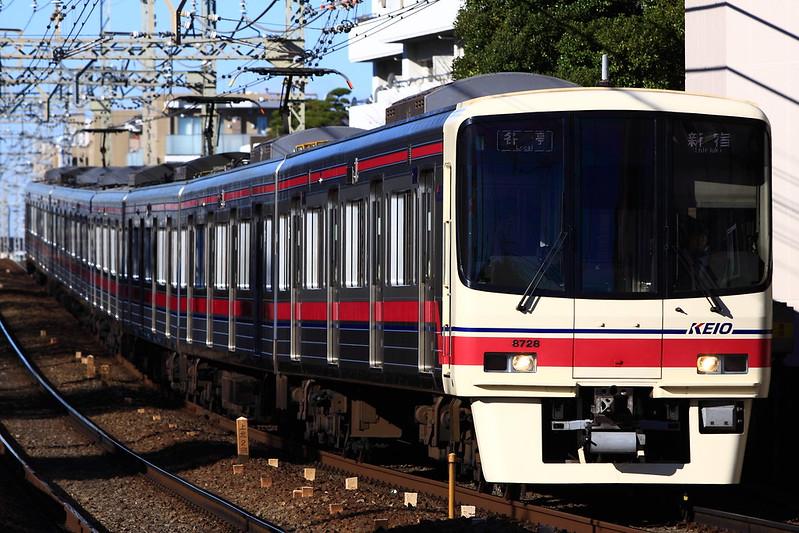 KEIO 8000 series 8728F