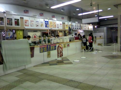 250501渋谷駅 (1)