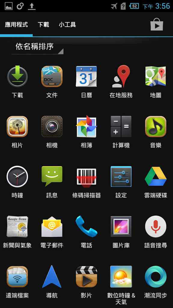 Screenshot_2014-01-05-15-56-22