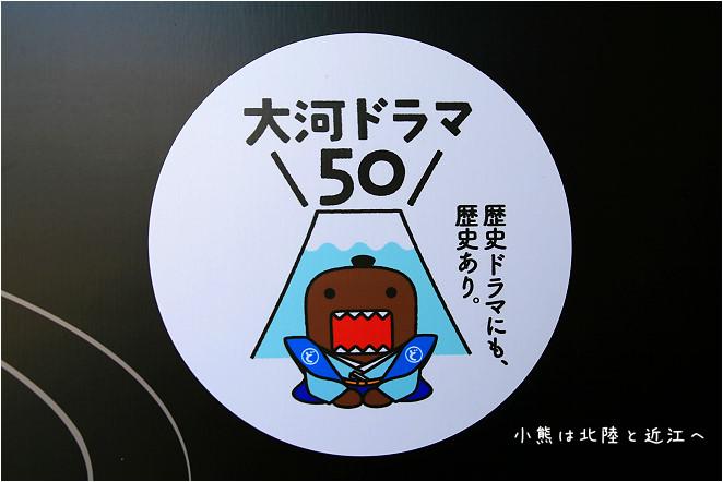 長濱市-65