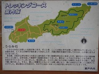 前島トレッキングマップ by wishigrow
