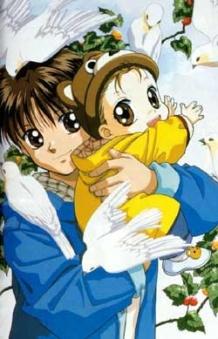 Aka-chan To Boku - Aka-chan To Boku (1996)