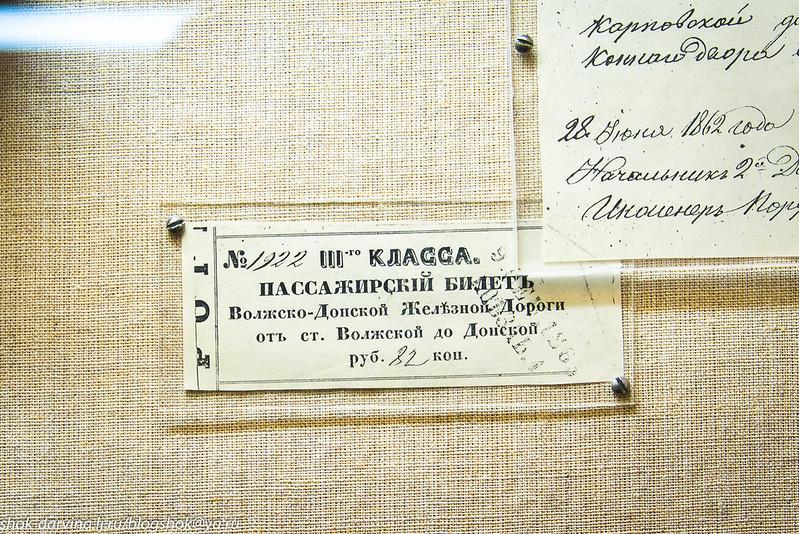 Волгоград-11