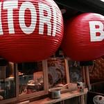 ベルギービールと焼き鳥の店なかい 天満橋店