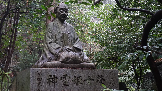 iwasakiontake3_8