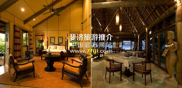 客房与餐厅