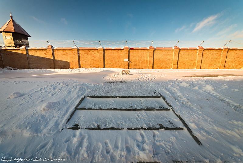 Тобольск-25
