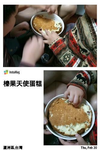2014.2.20第一次的手作天使蛋糕
