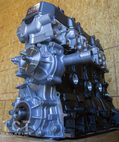 new-engine--A
