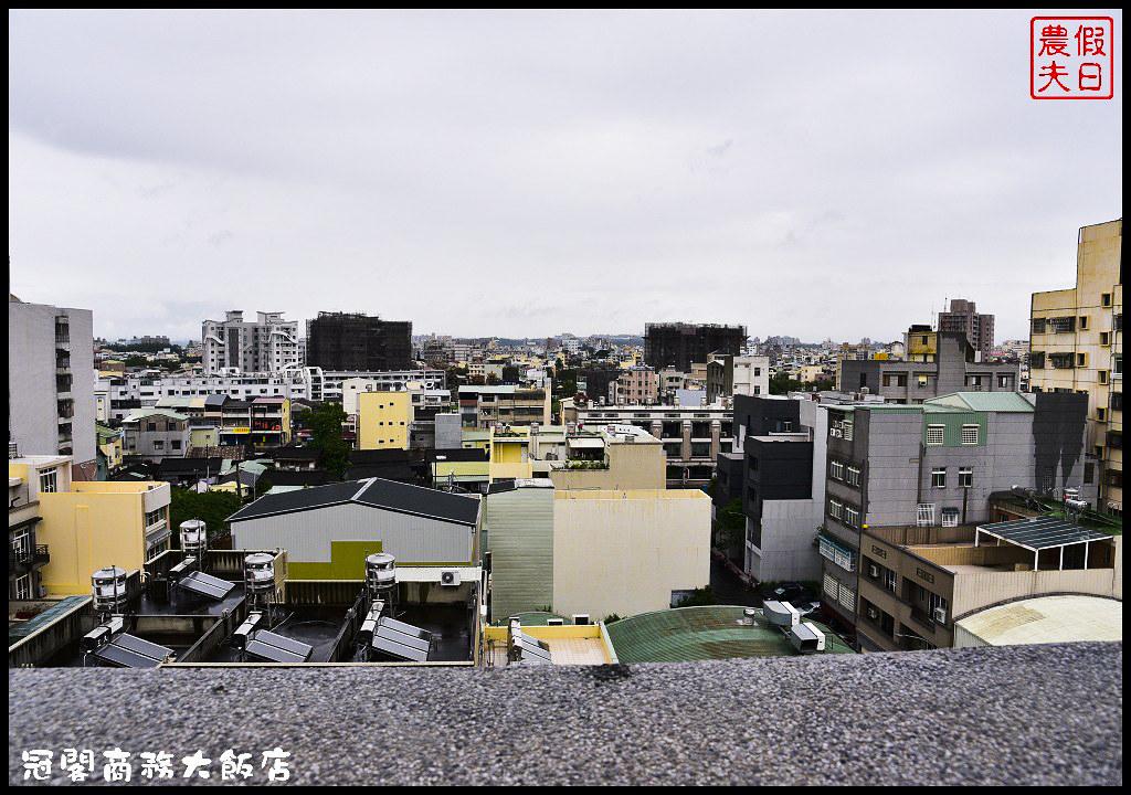 冠閣商務大飯店_DSC4761