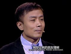 【TED】安替:中国防火墙中的微博