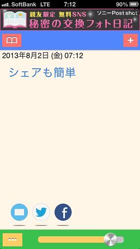 IMG_8612