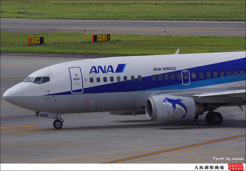 All Nippon Airways - ANA (ANA Wings) JA8500