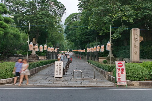 【写真】2013 行事 : 大谷祖廟・東大谷万灯会/2020-11-05/IMGP1302