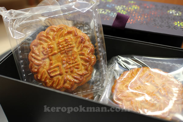 Mooncakes from Wah Lok, Carlton Hotel Singapore