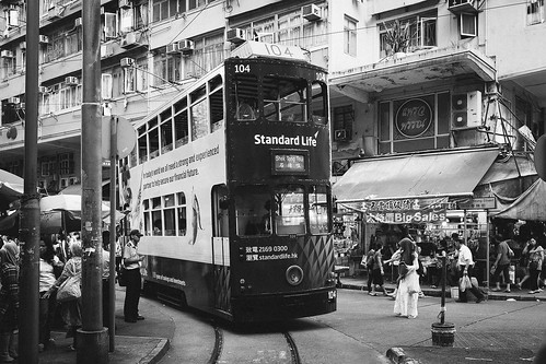 Hong Kong tram at North Point