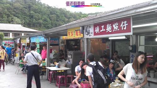 優派租車觀光旅遊-猴硐貓村