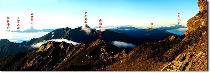 中央尖山(From 南湖大山南朓) 1-1
