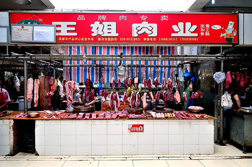 Yulin Comprehensive Market - Chengdu - Sichuan - China