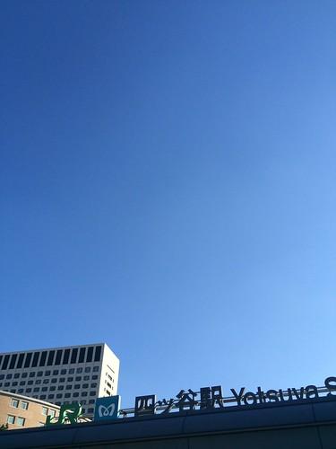 iPhone5sで撮影 四谷 2013年11月20日