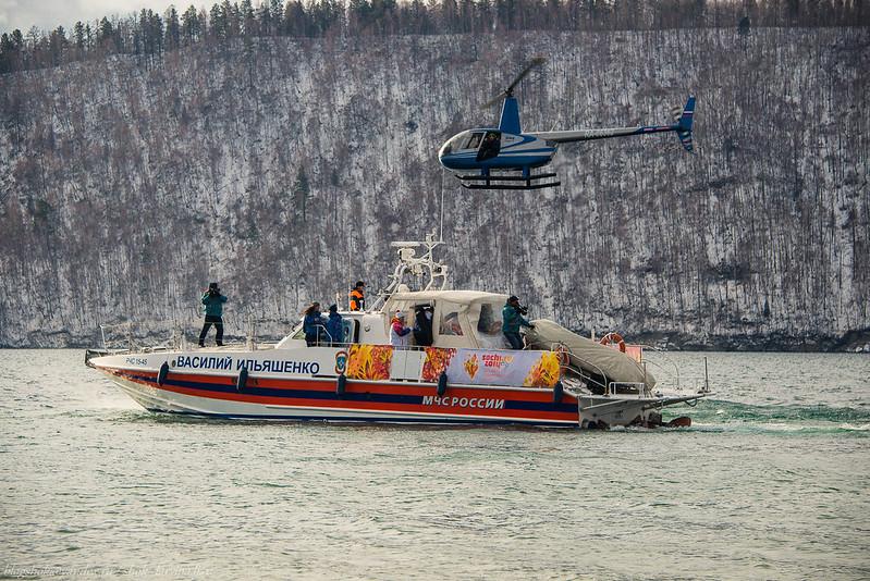 Байкал-45