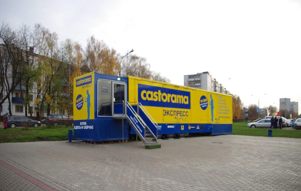 Castorama Express Vidnoye _20111104_061_ShiftN