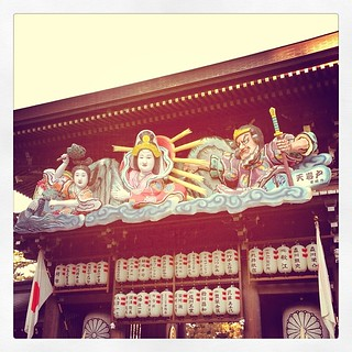 First pray and make a wish at a #shrine of the new year #samukawashrine #寒川神社