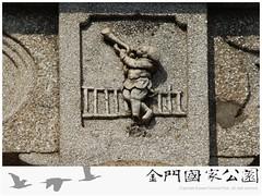 陳詩吟洋樓-04