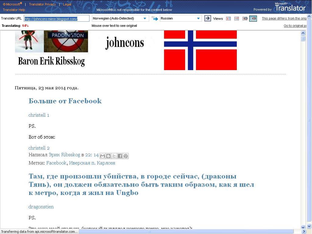 gjør som russerne i afrika les johncons blogg