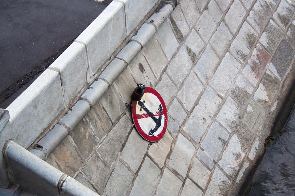Москва. Центр. Парковка запрещена Ну всм швартовка)