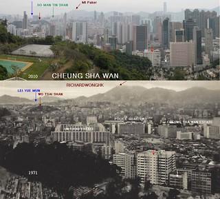 長沙灣 1971-2010 Cheung Sha Wan 1971-2010