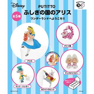 PUTITTO 「愛麗絲夢遊仙境」盒抽作品奇幻登場!!ふしぎの国のアリス