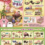 RE-MENT 「P助 & 小兔兔的甜點店鋪 」おいしくてえらいこっちゃ!ピスケとうさぎの甘味処